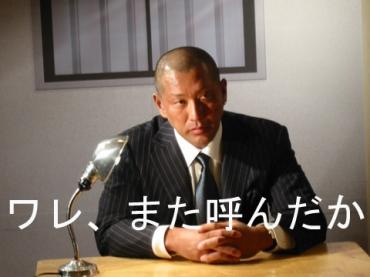 ワレ2.jpg