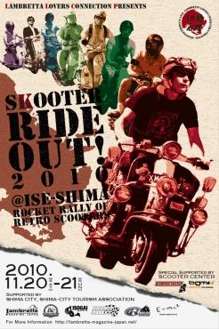 rideout11.20a.jpg