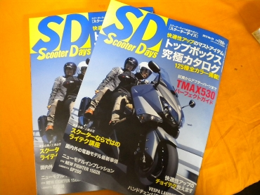 DSCN0932.JPG